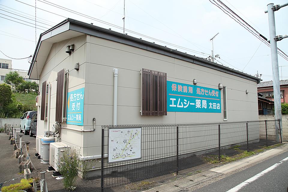 「新築」事例:『エムシー薬局 太田店』