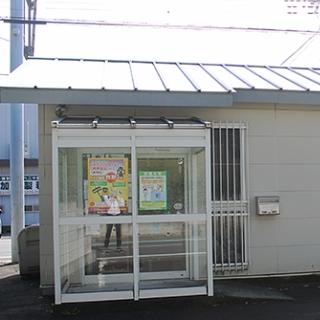 エムシー薬局 太田店