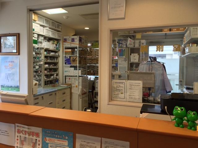 白金台調剤薬局を改装しました
