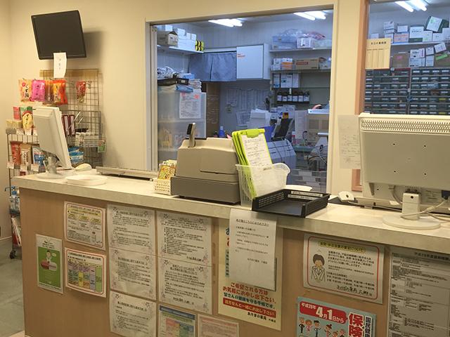 あけぼの薬局六郷店