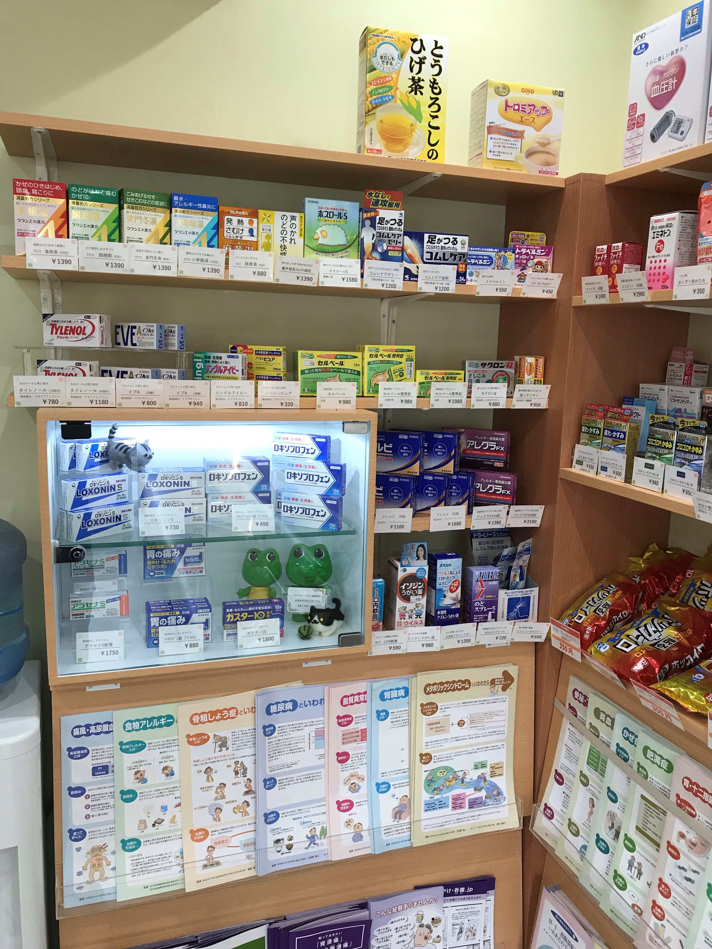 つくし薬局綱島店を改装しました。